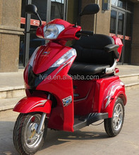2015 hot sale three wheel electric scooter/electric tricycle