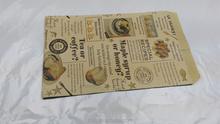 CMYK Printed food safe sandwich brown paper bag