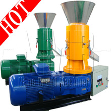 China manufacture cheap price ring die pellet machine for rice husk