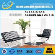 Cheap small executive office sofa