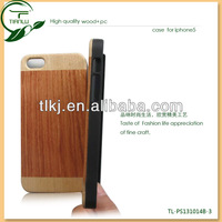 Wood case for iphone 5/bamboo case for iphone 5,custom design