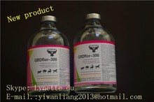poultry medicine Florfenicol injection 10%, 30% made in china