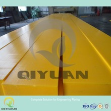 Rubber fender facial UHMWPE pad/plastic wear pad for cone fender