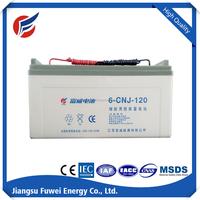 12V 120AH solar power storage battery
