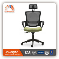nylon base mesh fabric green color seat swivel office chair simplr chair