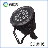 Shenzhen factory Alibaba waterproof IP65 dmx rgb outdoor led landscape spot flood light