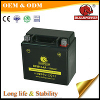 motorcyble battery for motorcycle 6v 4ah maintenance free