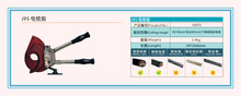 new products on china market solar cable wire cutting pliers for wholesales