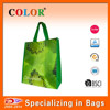 customized printing pp woven shopping bag,fashional shopping bag,wholesale shopping bag