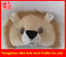 Plush animal toy party lion mask
