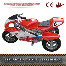 24V 350W Chinese Electric Three Wheel Motorcycle