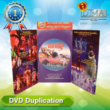 DVD duplication good offer in China