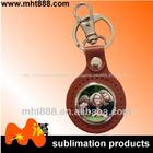 2014 personalizado sublimation metal chaveiro a86