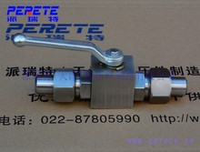 natural gas 304 stainless steel high pressure ball valve