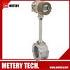 air compressor vortex flow meter
