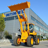 Compact Shandong Front End Small Wheel Loader With Wood fork Grass Fokr Pallet fork