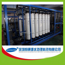 BFW boiler feed water treatment system in steam power plant