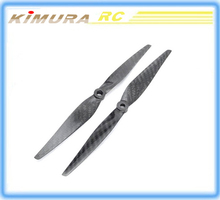 3K 9050 9 x 5 Carbon Fiber CW / CCW Propeller Blades wings for Quadcopter Multi-copter