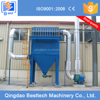 MC61 sawdust cyclone filter, dust collector, dust filter