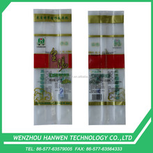 10kg transparent PA/PE rice packing middle sealing bag
