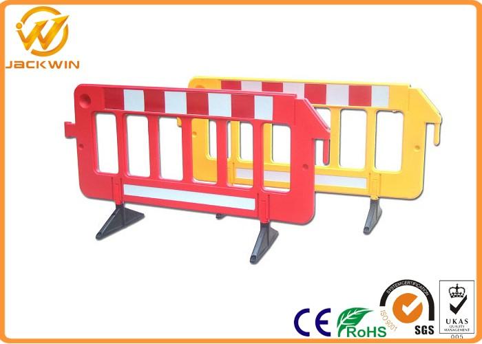Plastic Barrier JW002(1).jpg