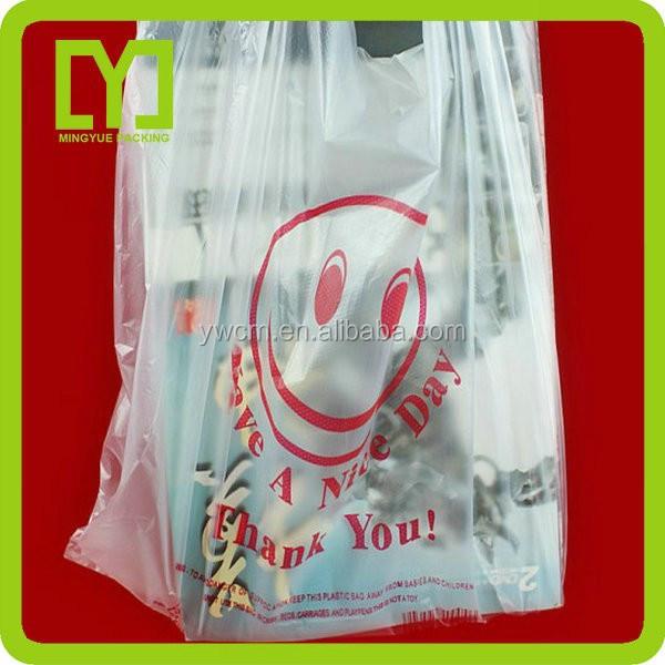 2015 Alibaba China Supplier Food Packaging T Shirt Thank