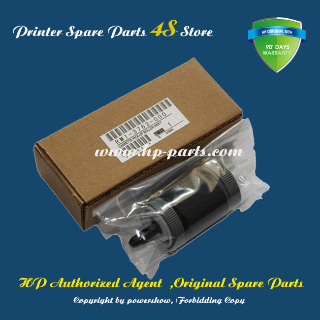 Original new Laserjet P3005 P3004 M3027 M035mfp Swing gear RU5-0956 RU5-0957 RU5-0958 RU5-0959 Swing Drive Gear Printer parts