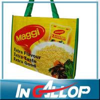laminated foldable pp woven tote bag shopping bag
