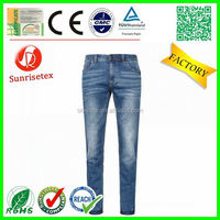 new design fashion latest design jeans pants factory