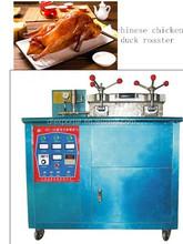 2015 newest design best price chicken slaughtering machine