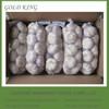Import Chinese Nature Garlic Wholesale Garlic