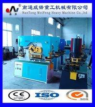 Quality top sell Jiangsu sunrise ironworker