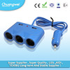 3 Way Car Cigarette Socket Lighter Splitter Charger Adapter with USB