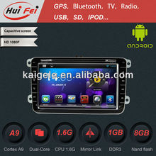 HuiFei Car DVD with android gps navigation/A9 dual-core/8G flash for VW Golf 5 MK5 Golf6 MK6 Jetta Polo Passat Car DVD Player