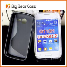 TPU mobile phone cover for Samsung pocket 2 G110H