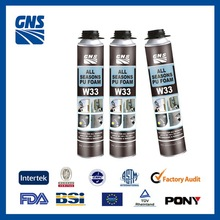 super strong expanding polyurethane pu foam sprayer two component polysulfide sealant for insulating glass