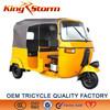 KST200ZK-2 200cc water cooling bajaj auto rickshaw price bajaj spare parts in india