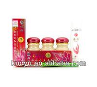 Yiqi beauty whitening 2+1 cream effective in 7 days