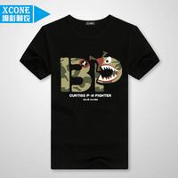 xc50-24 custom t shirt /high quality t shirt/custom design wholesale t shirt suppliers