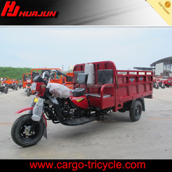 Gasoline cargo motor trike,Trike tricycle