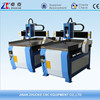 high accuracy small cnc router machine 6090 at good price made in china 600*900mm
