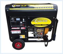 China supplier high quality diesel generator set/diesel generator price in india HJ-D5000