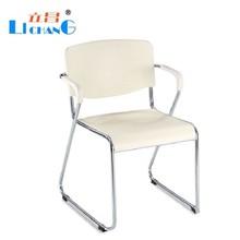 White Plastic Waiting Room Chairs