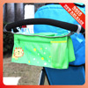 2015 baby products Stroller Bag Organizer new release