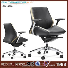 GS-G1551A office chairs adjustable, office chair uk