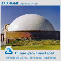 China Supplier Outdoor Steel Building Prefab Dome House