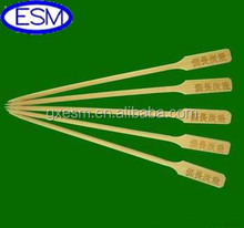 Newest bamboo flat sticks with custom logo