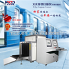 Professional luggage x ray inspection machine used x-ray scanner for airport , train station