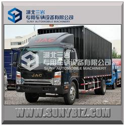 New Light JAC van truck/cargo box van/refreezer truck