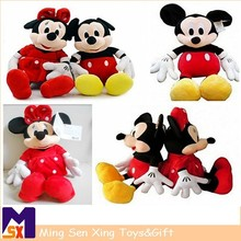 Plush Material Mickey and Minnie Plush Toys